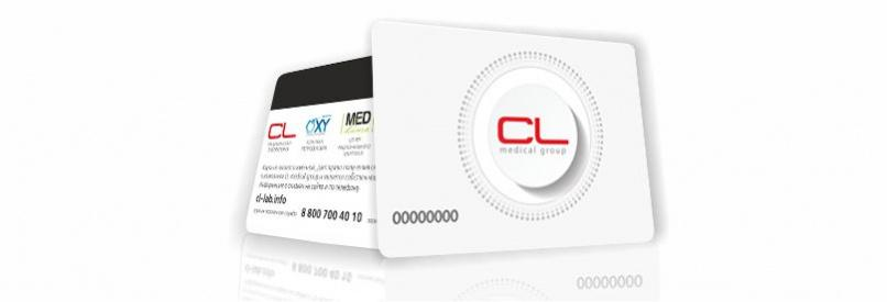 Дисконтная программа CL Medical Group